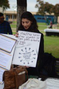 תמונה 2 מזה לא רק ספורט: על החירות, האחריות והאחרות – יום זכויות האדם 2013