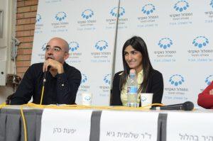 תמונה 40 מזה לא רק ספורט: על החירות, האחריות והאחרות – יום זכויות האדם 2013