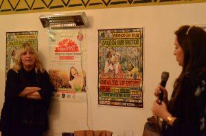 תמונה 23 מחלוקת אות יקירת מגני זכויות האדם לגב' רותם אילן
